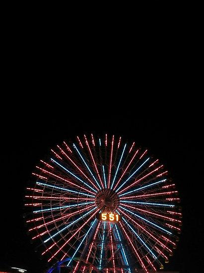Japan Travel Photography - Yokohama Wheel
