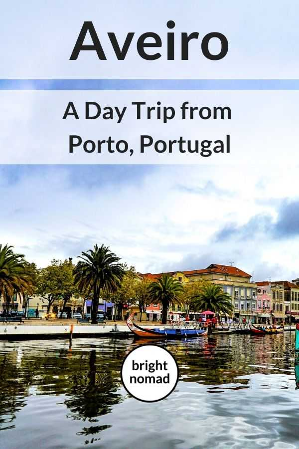 Aveiro Day Trip from Porto, Portugal