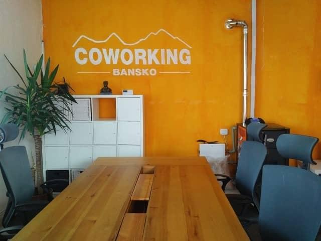 Coworking Bansko - coworking space
