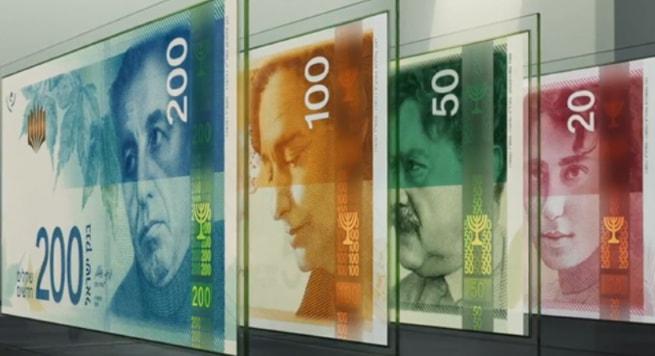 Israeli banknotes