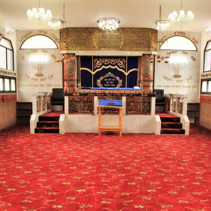 Karaite Synagogue in Ramla