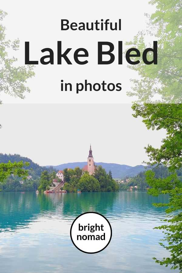 Lake Bled Slovenia pictures