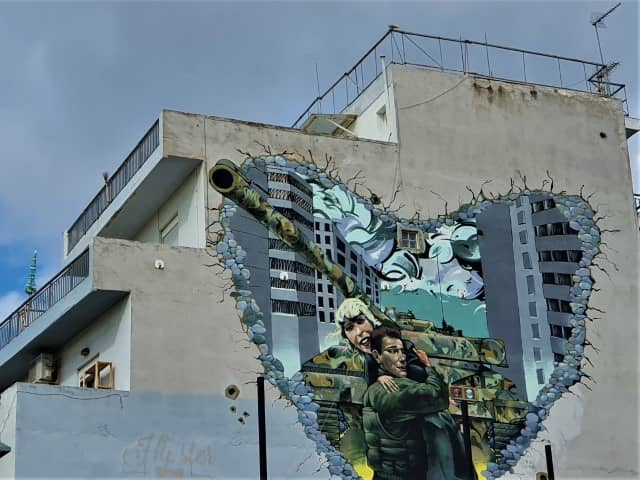 Make Love Not War Athens urban art