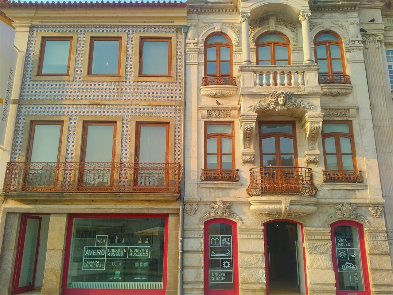 Aveiro City Museum building