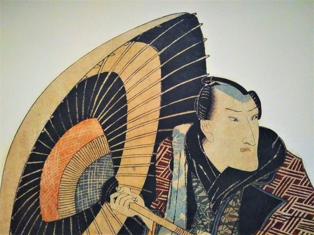 Museum of Oriental Art - Turin