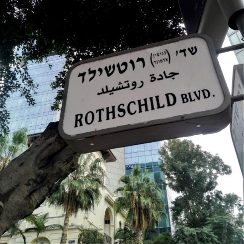 Tel Aviv street sign - Rothschild Blvd