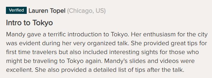 Tokyo virtual tours