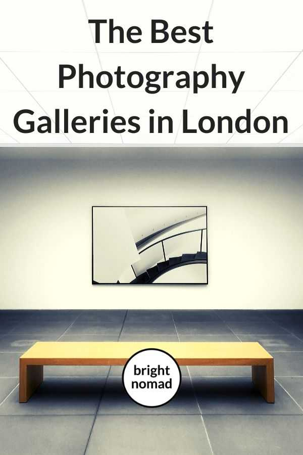London Photography Galleries