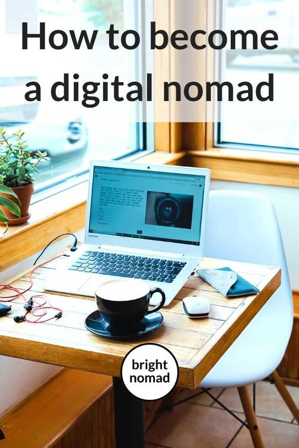 digital nomad lifestyle complete guide