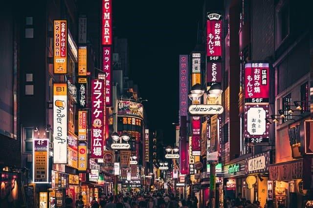 Virtual tour in Tokyo